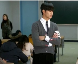 my_love_from_the_star_kim_soo_hyun_knit_cardigan_sweater-1